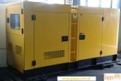 Agregat prądotwórczy 75 kW, NOWY z ATS/SZR