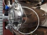 Zbiornik  automatyczny dozownik do mlekomatu 200 L