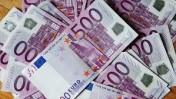szybka oferta pożyczki