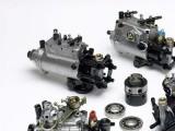 Naprawa pomp oraz silników hydraulicznych SZCZECIN