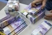 oferta de empréstimo entre privado e grave