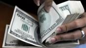 Pilna i pilna pożyczka i inwestycje